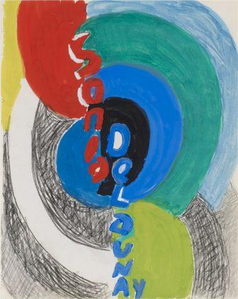 Rythme Couleur - Sonia Delaunay - Galerie Hadjer